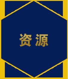 RAYBET官网下载雷竞技官方入口